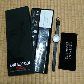 アルネヤコブセン(Arne Jacobsen)の【つんきち様専用】アルネヤコブセンARNEJACOBSEN腕時計     (腕時計)
