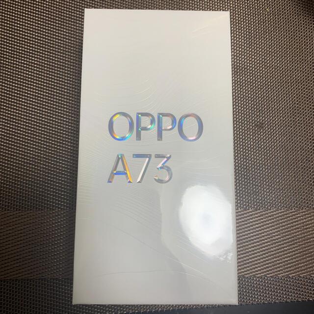 OPPO(オッポ)のOPPO A73  ネイビーブルー オッポ 未使用未開封 スマホ/家電/カメラのスマートフォン/携帯電話(スマートフォン本体)の商品写真