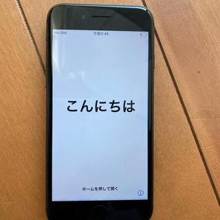 Apple - iPhone8  64ギガ