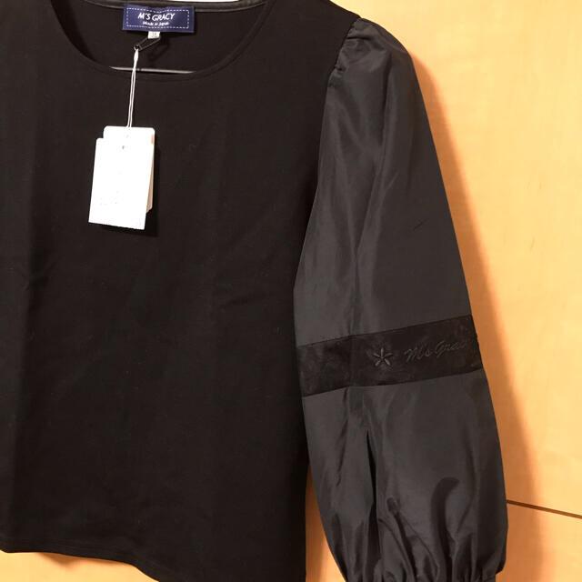 M'S GRACY(エムズグレイシー)のエムズグレイシー 袖M'sロゴ入りカットソー 38 黒 レディースのトップス(カットソー(長袖/七分))の商品写真