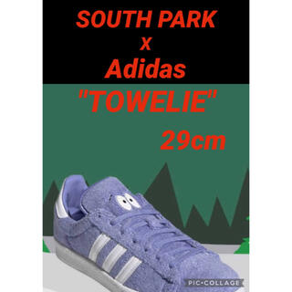 "adidas - SOUTH PARK × ADIDAS CAMPUS 80S ""TOWELIE"""