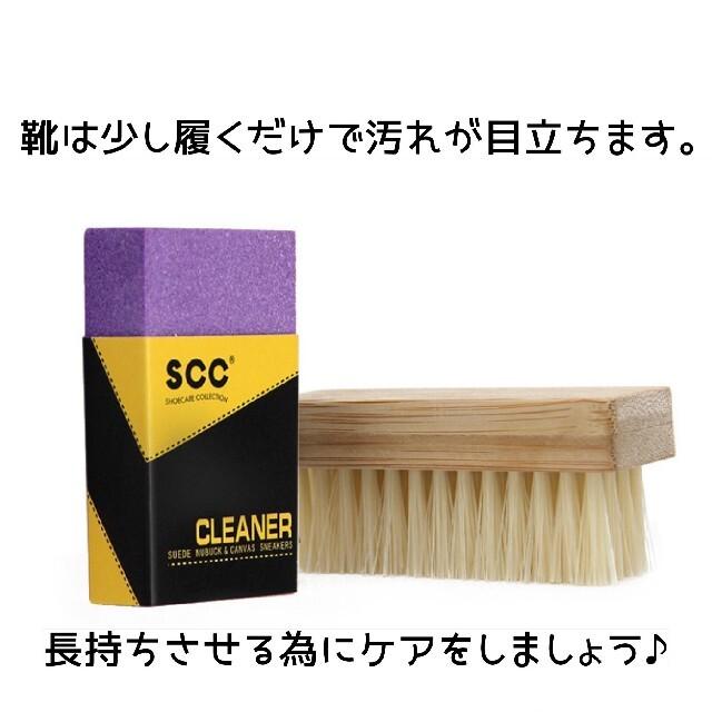 ☆スニーカーシューズクリーナーセット☆簡単な汚れ落としに☆ メンズの靴/シューズ(スニーカー)の商品写真