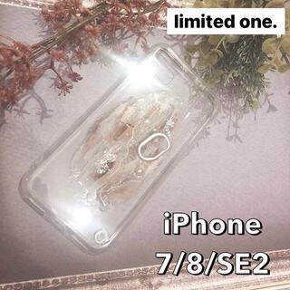 """エブリン(evelyn)の【""""O""""case.】ニュアンスデザイン iPhoneケース【7/8/SE2】(iPhoneケース)"""