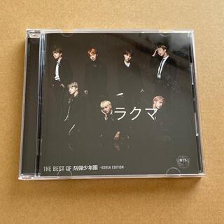 防弾少年団(BTS) - BTS THE BEST OF 防弾少年団-KOREA EDITION- CD