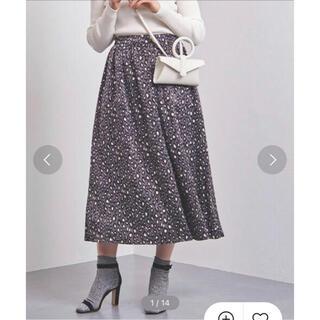 ユナイテッドアローズ(UNITED ARROWS)のレオパードスカート(ロングスカート)