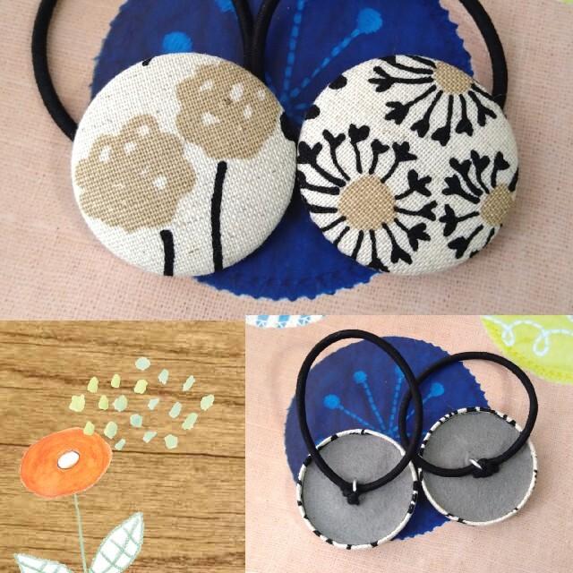 北欧風お花のくるみボタンヘアゴムセット ハンドメイドのアクセサリー(ヘアアクセサリー)の商品写真
