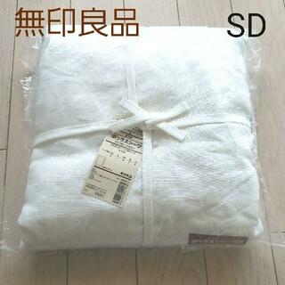 MUJI (無印良品) - 無印良品 麻平織ボックスシーツ セミダブルベッド用サイズ オフ白