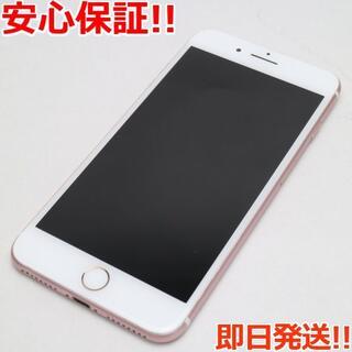 アイフォーン(iPhone)の美品 DoCoMo iPhone7 PLUS 128GB ローズゴールド (スマートフォン本体)