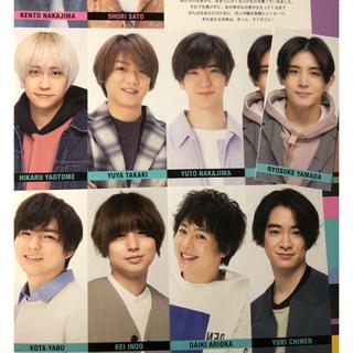 Myojo smileメッセージカード 全8人各1+山田くん1(アイドルグッズ)