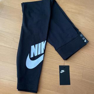 NIKE ナイキ レギンス L タイツ ヨガ スポーツウェア ブラック 黒