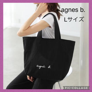 agnes b. - 新品 アニエスベー トートバッグ 黒 ブラック L