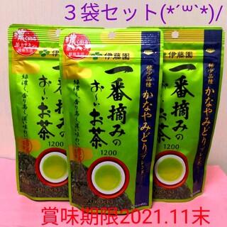 【3袋】伊藤園 一番摘みのお~いお茶1200 {希少品種ブレンド茶(茶)