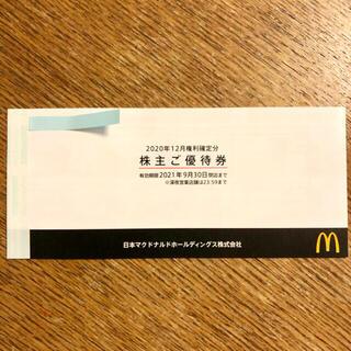 マクドナルド(マクドナルド)のマクドナルドの株主優待券1冊(6セット分)(フード/ドリンク券)