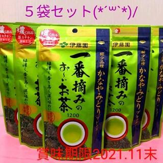 【5袋】伊藤園 一番摘みのお~いお茶1200 {希少品種ブレンド茶(茶)