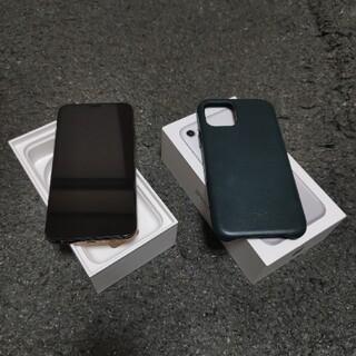 iPhone - iPhone XS 256GB SIMフリー ゴールド