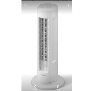 アイリスオーヤマ(アイリスオーヤマ)のIRISOHYAMAルーバタワーファン新品商品(扇風機)