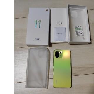 ANDROID - ほぼ未使用 Xiaomi Mi11 Lite 5G 中国版 イエロー 8+256