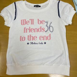 オリンカリ(OLLINKARI)の夏👚(Tシャツ/カットソー)