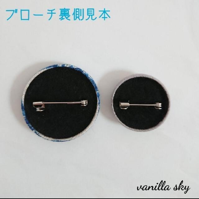 くるみボタン ヘアゴム ブローチ 38mm タティングレースA(オフ白)×グレー ハンドメイドのアクセサリー(ヘアアクセサリー)の商品写真