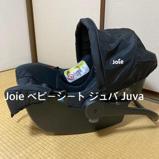 カトージ(KATOJI)のJoie ベビーシート ジュバ カトージ(KATOJI) / チャイルドシート(自動車用チャイルドシート本体)