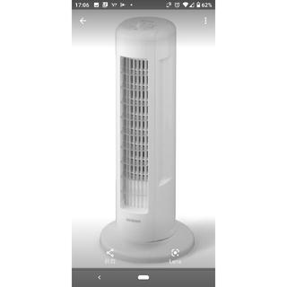 アイリスオーヤマ(アイリスオーヤマ)のIRISOHYAMA タワーファン新品商品(扇風機)