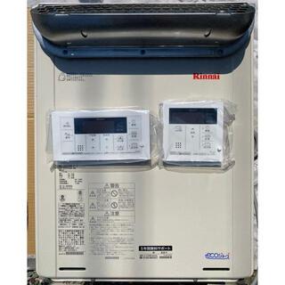 リンナイ(Rinnai)の値下げ❗️リンナイLPガス給湯器 IGUF-K2005SAW-5 LP 2020(調理機器)