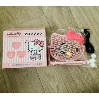 ハローキティ - ハローキティ Hello Kitty アロマファン USB