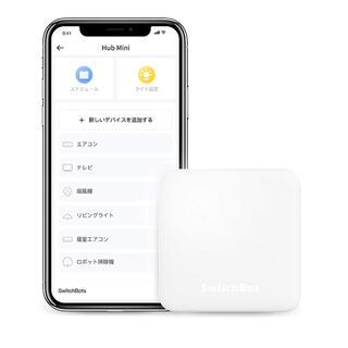 SwitchBot スイッチボット スマートホーム 学習リモコン(その他)