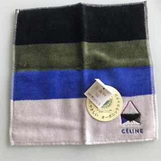 celine - 新品タグ付きセリーヌタオルハンカチ