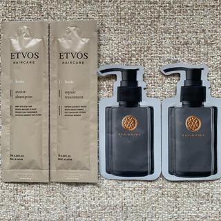 ETVOS - ETVOS /HARNN シャンプー トリートメント エトヴォス ハーン