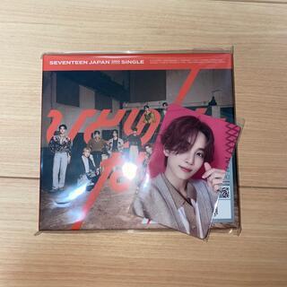 セブンティーン(SEVENTEEN)のSEVENTEEN ひとりじゃない 初回限定盤A(K-POP/アジア)
