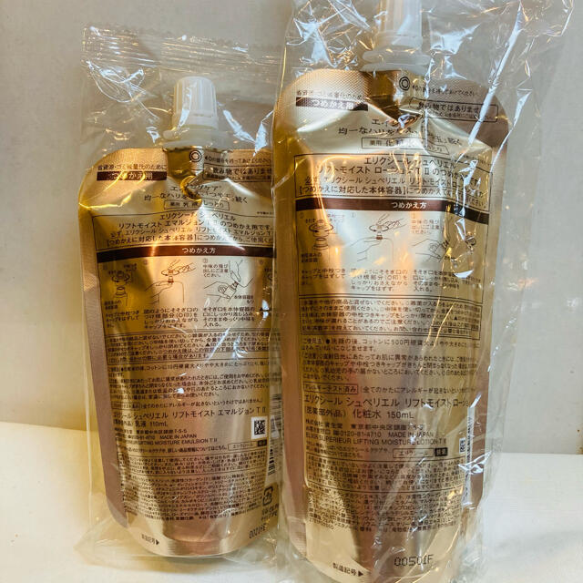 ELIXIR(エリクシール)のエリクシール   詰め替え 化粧水&乳液 しっとり コスメ/美容のスキンケア/基礎化粧品(化粧水/ローション)の商品写真