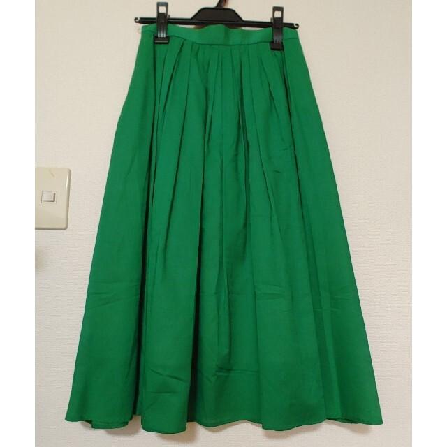Mystrada(マイストラーダ)のマイストラーダ☆フレアスカート レディースのスカート(ロングスカート)の商品写真