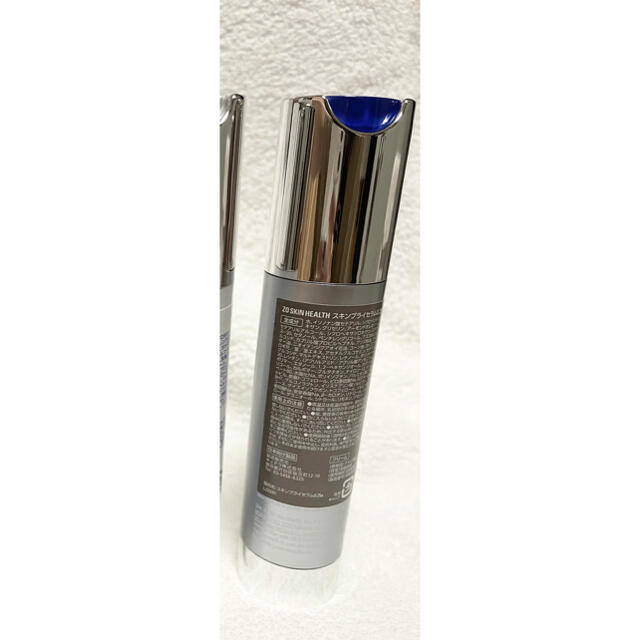 ゼオスキン スキンブライセラム0.25 コスメ/美容のベースメイク/化粧品(その他)の商品写真