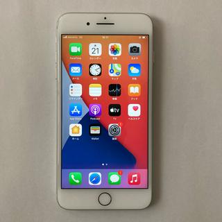 Apple - iPhone 7 Plus 128G SIMフリー