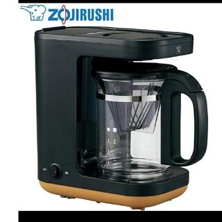 ゾウジルシ(象印)のZOJIRUSHI 象印 コーヒメーカー ブラック(コーヒーメーカー)