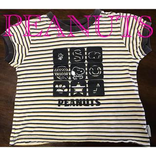 ピーナッツ(PEANUTS)の美品 キッズ スヌーピー Tシャツ(Tシャツ/カットソー)