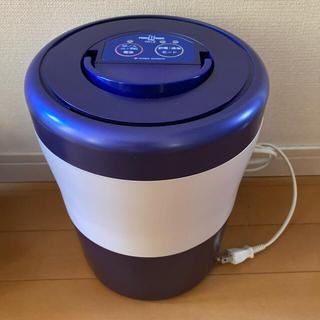パリス(PARIS)の島産業 パリパリキューブ 生ごみ処理機 おまけ付き(生ごみ処理機)