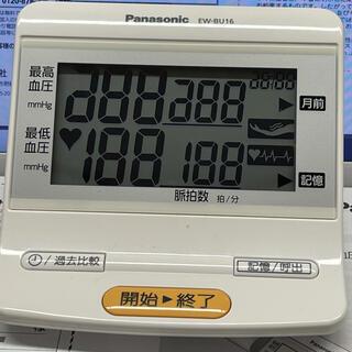Panasonic - パナソニック 上腕血圧計 メモリ機能付(90回)  EW-BU16-W