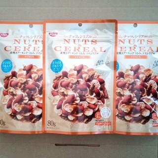 【激安!】ナッツ&シリアル 3袋 定価税込1296円 お菓子詰め合わせ