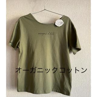 earth music & ecology - 新品タグ付き◆アースミュージックアンドエコロジー◆2WAYTシャツ