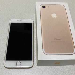iPhone - iPhone7 128GB SIMフリー ゴールド ジャンク