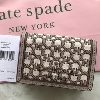 kate spade new york - 新品!ケイトスペード 三つ折り財布 ホワイト ベージュ