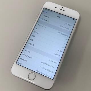 アップル(Apple)のiPhone6s 16GB Simフリー(スマートフォン本体)