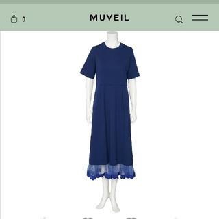 ミュベールワーク(MUVEIL WORK)のMUVEIL2021SSワンピース(ロングワンピース/マキシワンピース)
