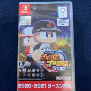 eBASEBALLパワフルプロ野球2020 Switch(家庭用ゲームソフト)