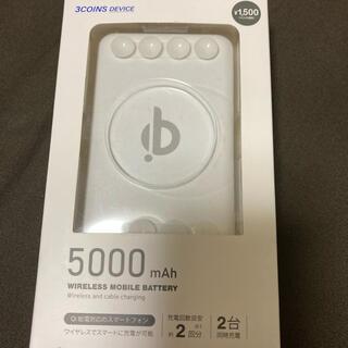 スリーコインズ(3COINS)の3COINS ワイヤレスモバイルバッテリー 未使用(バッテリー/充電器)
