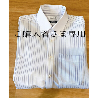AOKI - ノンアイロン メンズ ワイシャツ