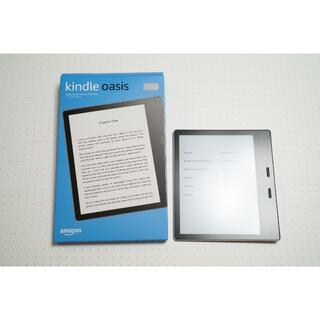 ☆新品・未使用 Kindle Oasis 第10世代 wifi 広告なし 8GB