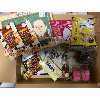 【お一人様限定】食品 お菓子 まとめ売り(菓子/デザート)